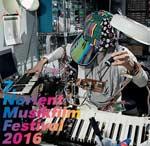 In der Schweiz: Norient Musikfilm Festival