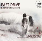 East Drive & Tamara Lukasheva – Savka I Griška: A Journey to an Eastern European Childhood (Cover)