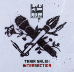 Tania Saleh 'Intersection'