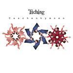 Tsching – Taschenhymnen (Cover)
