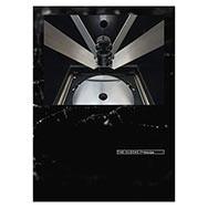 The Cloche – Telescope (Cover)