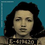 Matana Roberts – Coin Coin Chapter Four: Memphis (Cover)