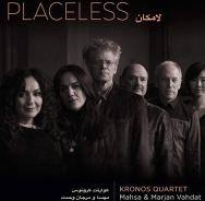 Mahsa & Marjan Vahdat, 'Placeless'