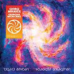 Giorgi Mikadze – Georgian Micro Jamz (Cover)