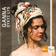 Ganna – Dykyi Lis (Cover)