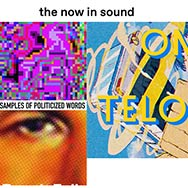 The Now In Sound