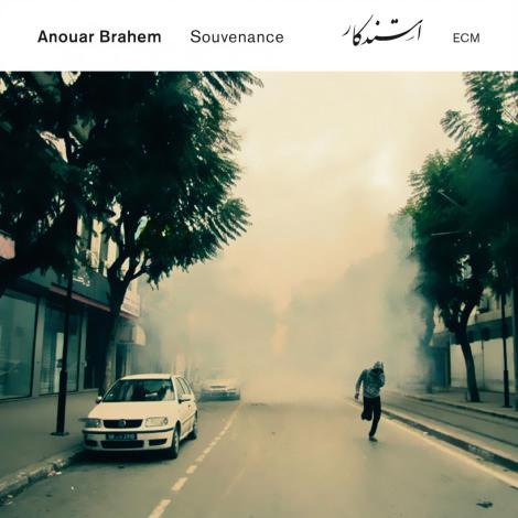Anouar Brahem – Souvenance (Cover)