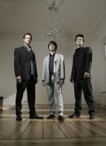 Hammer Klavier Trio (Foto: Steven Haberland)
