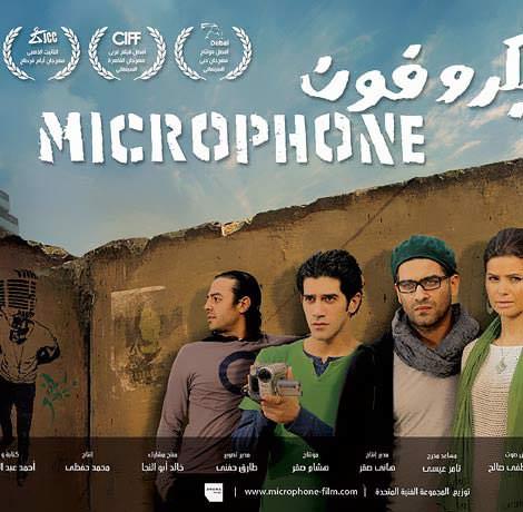 Der Kinofilm Microphone
