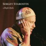 Sergey Starostin - Zhyli-Byli