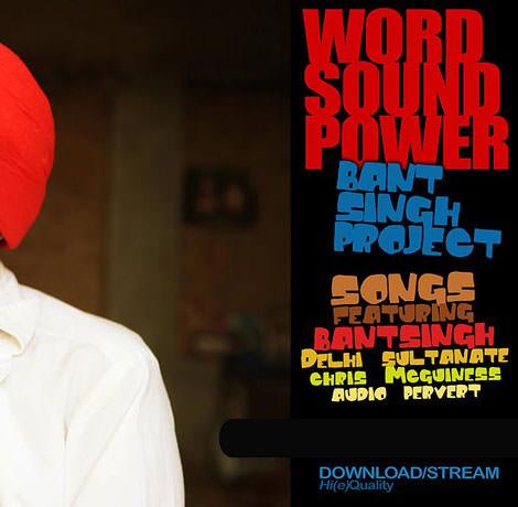 Word Sound Power