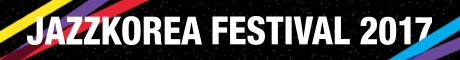 JazzKorea Festival 2017